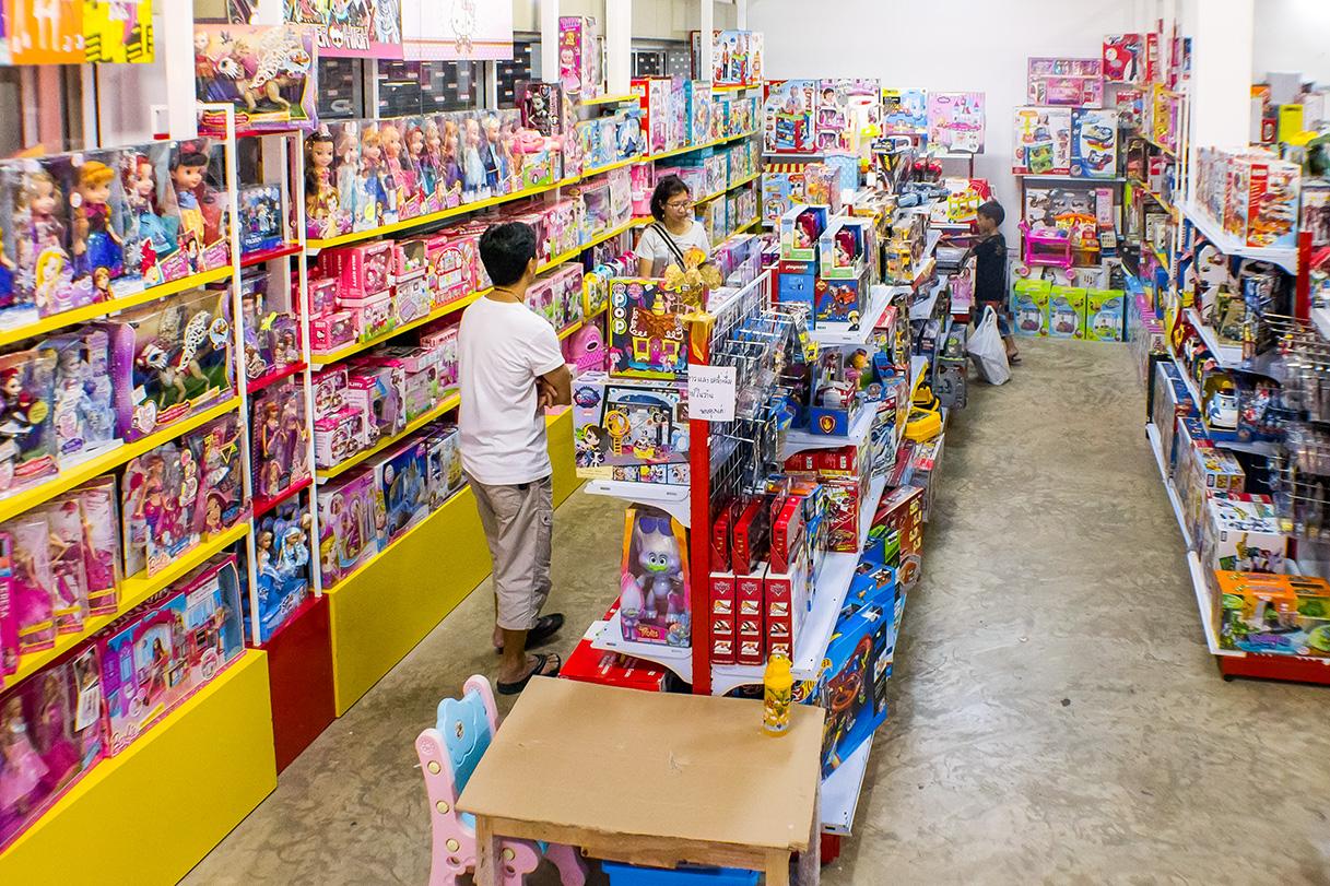 ร้านของเล่นเด็ก